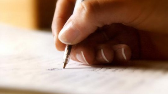 Writing a Powerful Personal Statement : 5 Top Tips